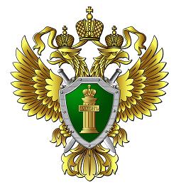http://blg-school11.ucoz.ru/2017-2018/Antikorrupciya/logo.png